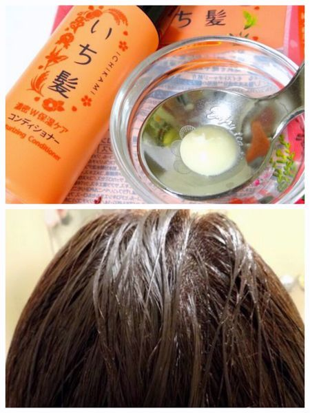 Bộ dầu gội thảo dược Kracie Ichikami Moisturizing dành cho tóc khô xơ hàng xách tay nhật bản