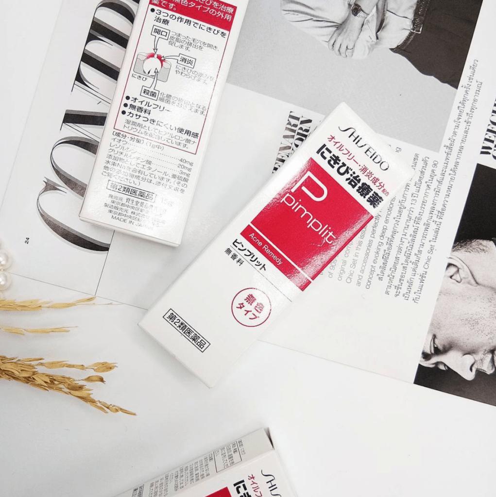 Thuốc trị mụn Shiseido Pimplit C 15g màu kem trong suốt