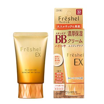 kanebo freshel bb cream ex
