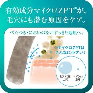 Bộ dầu gội trị gàu H&S bạc hà của Nhật