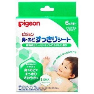 Miếng dán ấm ngực Pigeon