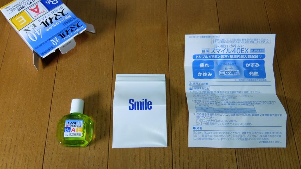 Thuốc nhỏ mắt 40 EX Lion hàng nội đia Nhật