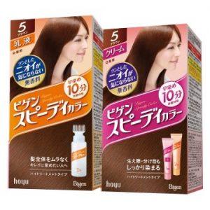 Thuốc nhuộm tóc Bigen Speedy hàng Nhật nội địa