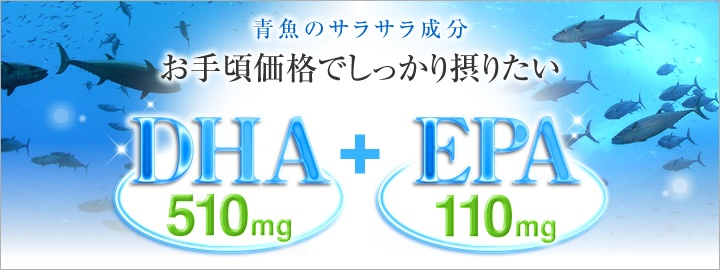 Viên uống DHA DHC 30 ngày uống của Nhật