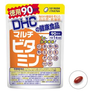 Bổ sung đa sinh tố Multi Vitamin DHC 90 ngày uống 3 tháng ở đâu bán giá rẻ HCM