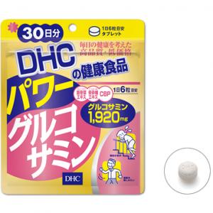 Super Glucosamin DHC 1920mg