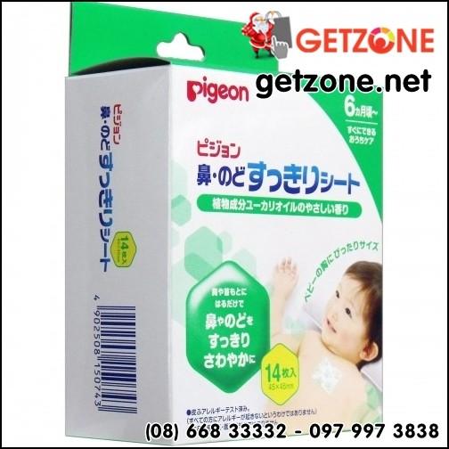 Miếng dán ấm ngực chống ho Pigeon nhập khẩu Nhật Bản