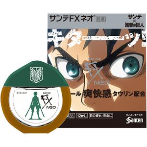 Thuốc nhỏ mắt Sante FX Neo hàng Nhật nội địa