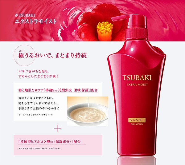 Dầu gội và dầu xả Shiseido Tsubaki Extra Moist