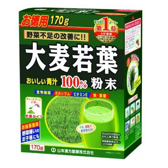 bột mầm lúa mạch barley grass