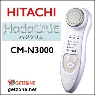 Máy massage mặt HADA CRIE N3000 Nhật Bản