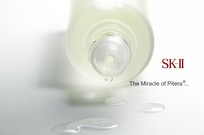 Nước thần SK-II Facial Treatment Essence hàng xách tay đảm bảo