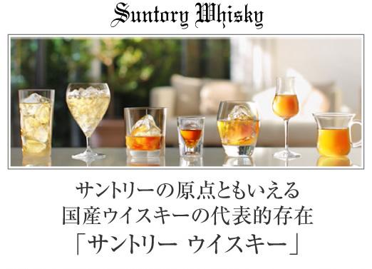 Rượu Suntory Whisky Old hàng xách tay Nhật Bản rượu suntory whisky old Rượu Suntory Whisky Old (không hộp) ruou suntory whisky old hang xach tay nhat ban getzone net bansihangnhat com hangnhatgiasi com11