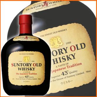 Rượu Suntory Whisky Old hàng xách tay Nhật Bản rượu suntory whisky old Rượu Suntory Whisky Old (không hộp) ruou suntory whisky old hang xach tay nhat ban getzone net bansihangnhat com hangnhatgiasi com12