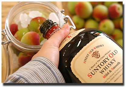 Rượu Suntory Whisky Old hàng nhật xách tay đảm bảo rượu suntory whisky old Rượu Suntory Whisky Old (không hộp) ruou suntory whisky old hang xach tay nhat ban getzone net bansihangnhat com hangnhatgiasi com2