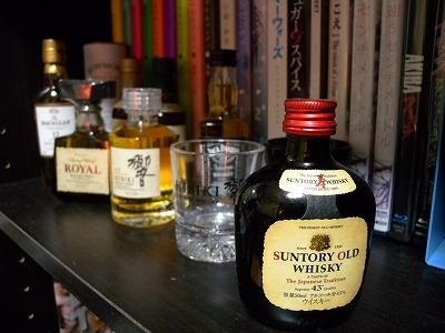 Rượu Suntory Whisky Old hàng nhật xách tay đảm bảo rượu suntory whisky old Rượu Suntory Whisky Old (không hộp) ruou suntory whisky old hang xach tay nhat ban getzone net bansihangnhat com hangnhatgiasi com3