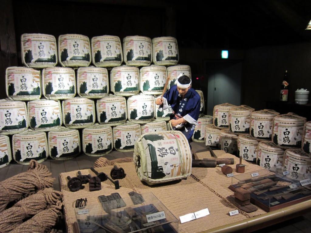 Rượu sake Hakushika hàng xách tay nhật bản rượu sake hakushika Rượu sake Hakushika ruou sake seishu hakushika ruou coi hakushika nhat ban hang xach tay