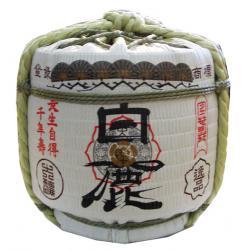 Rượu sake Hakushika hàng xách tay nhật bản
