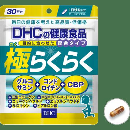 Viên uống Glucosamin + Sụn cá mập + CBP DHC