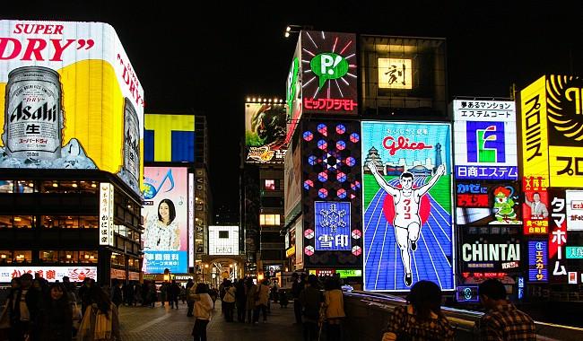 jp hàng nội địa nhật Hàng nội địa Nhật là gì? jp