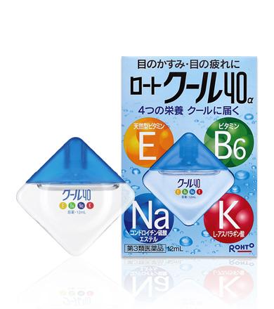 Thuốc nhỏ mắt Rohto Vitamin 40 hàng Nhật nội địa xách tay thuốc nhỏ mắt rohto Thuốc nhỏ mắt Rohto Vitamin 40 thuoc nho mat rohto vita 40 hang nhat noi dia xach tay dam bao1
