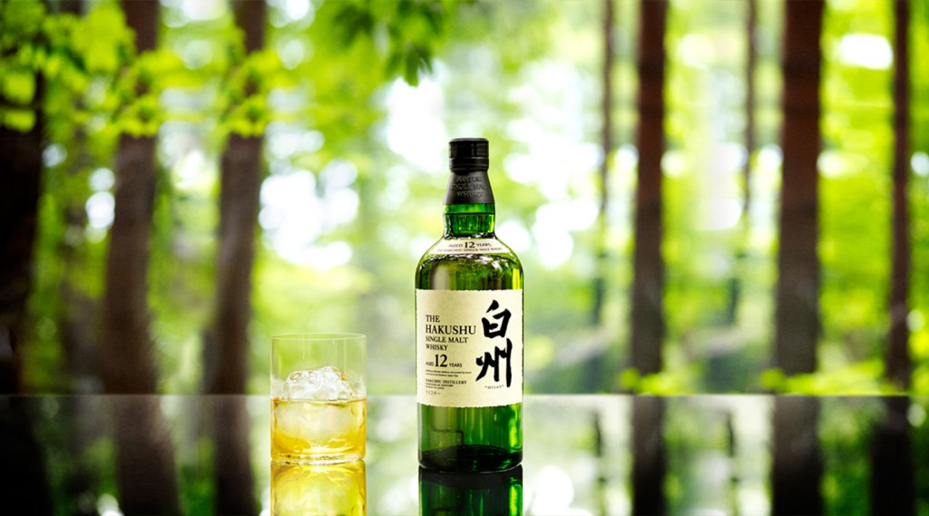 Rượu Hakushu Single Malt Whisky hàng nhật xách tay đảm bảo