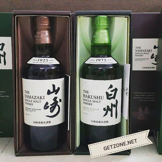 ruou hakushu single malt whisky hang nhat noi dia3