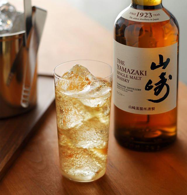 Rượu Yamazaki Single Malt Whisky hàng xách tay nhật bản
