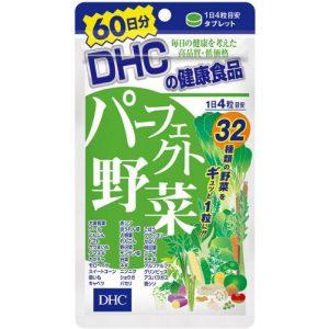 Viên uống 32 loại rau củ DHC