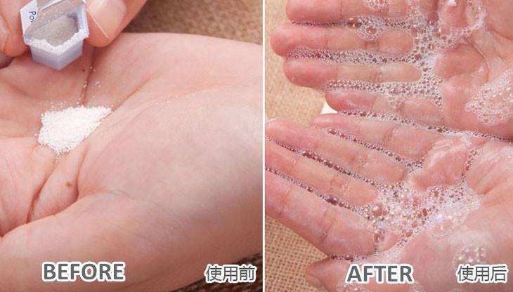 Bột rửa mặt Suisai Beauty Clear Powder