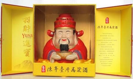 Rượu thần tài Yushan Kao Liang Chiew hàng xách tay Đài Loan