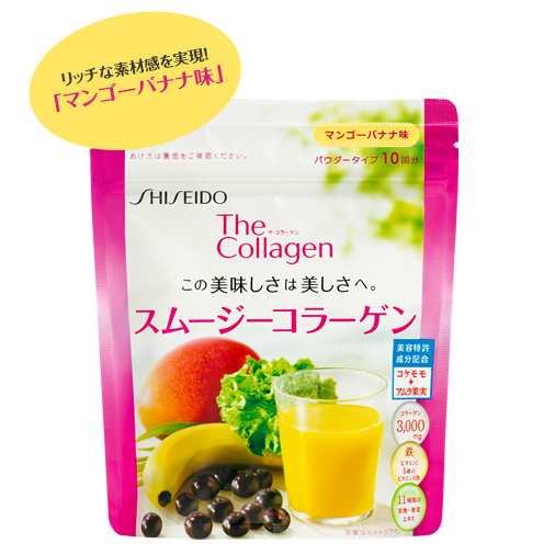 Shiseido The Collagen Smoothie