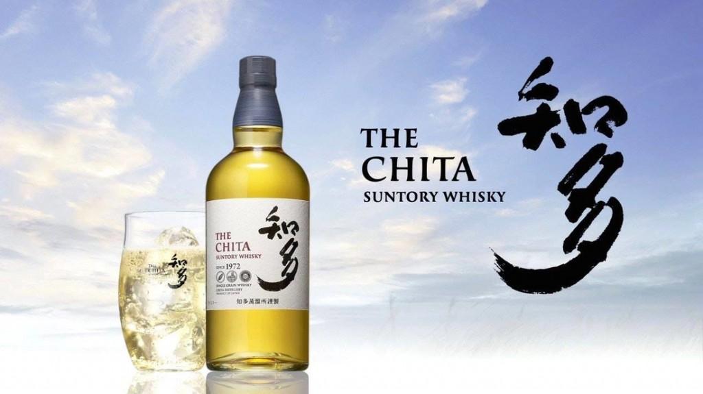 Rượu Chita Suntory Whisky