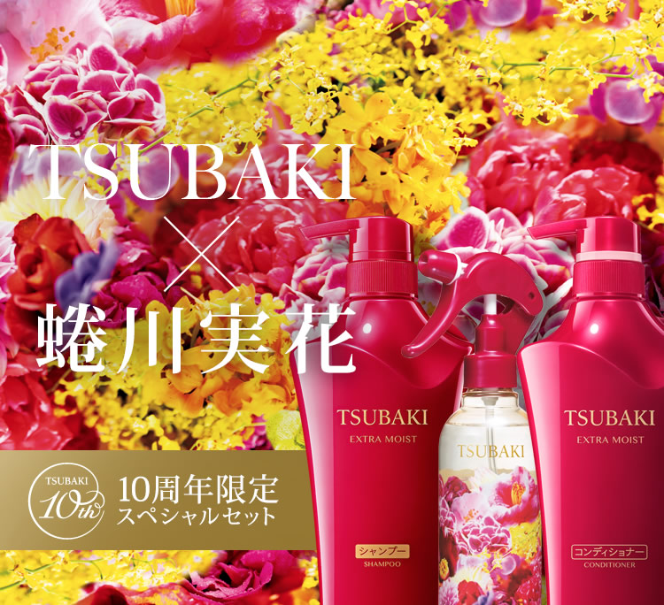 bộ 3 shiseido tsubaki extra moist 10th