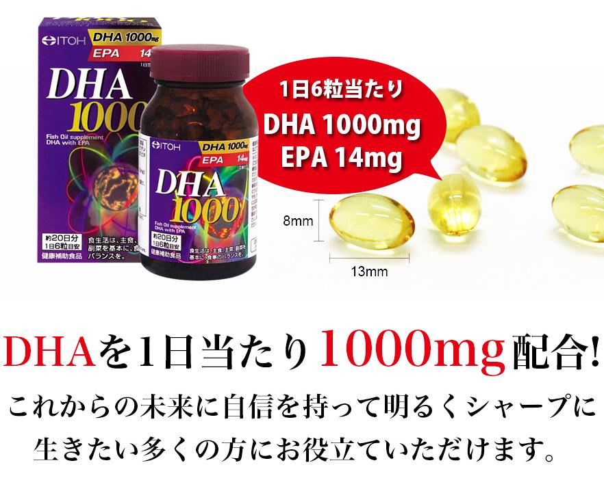 Thuốc bổ não DHA 1000mg