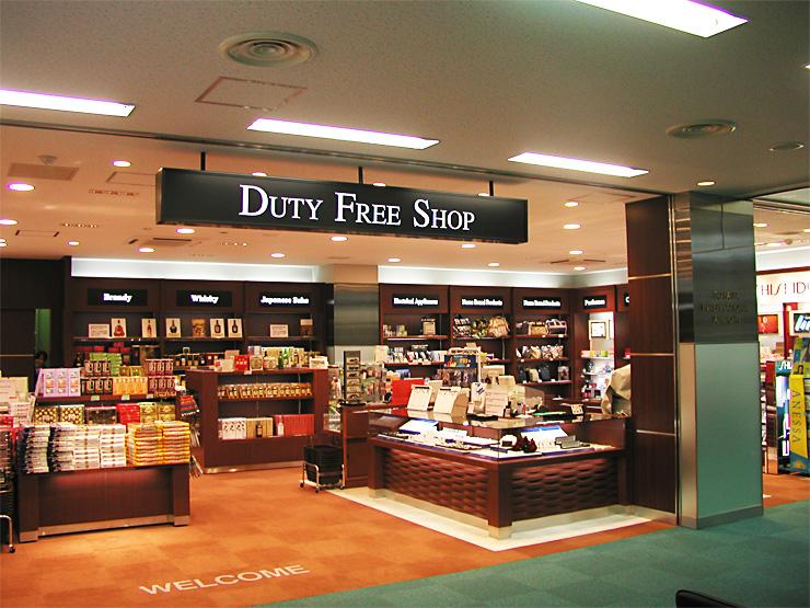 toyama_duty-free-shop1