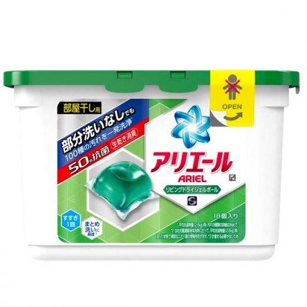 Hộp viên giặt xả Ariel xanh lá