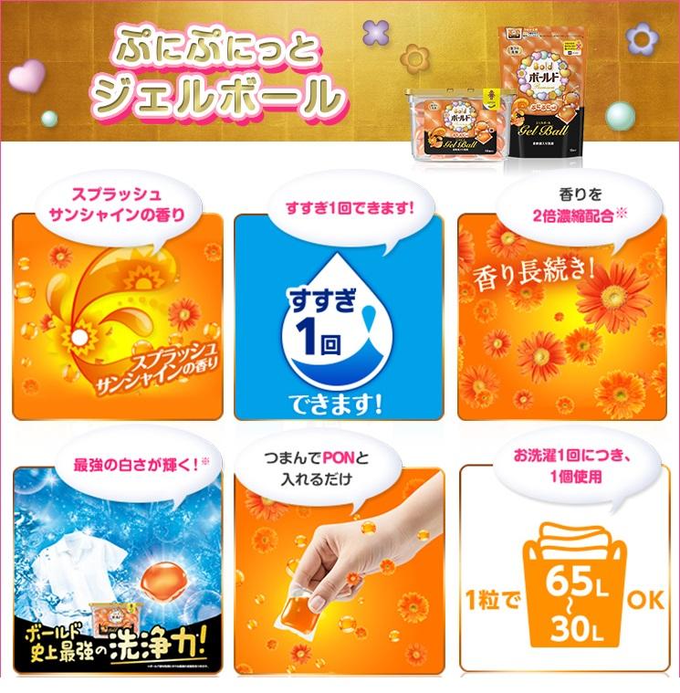 Viên giặt xả Gel Ball Premium màu cam