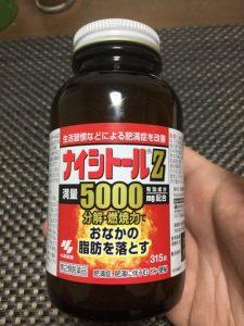 Thuốc giảm cân Naishituro z 5000