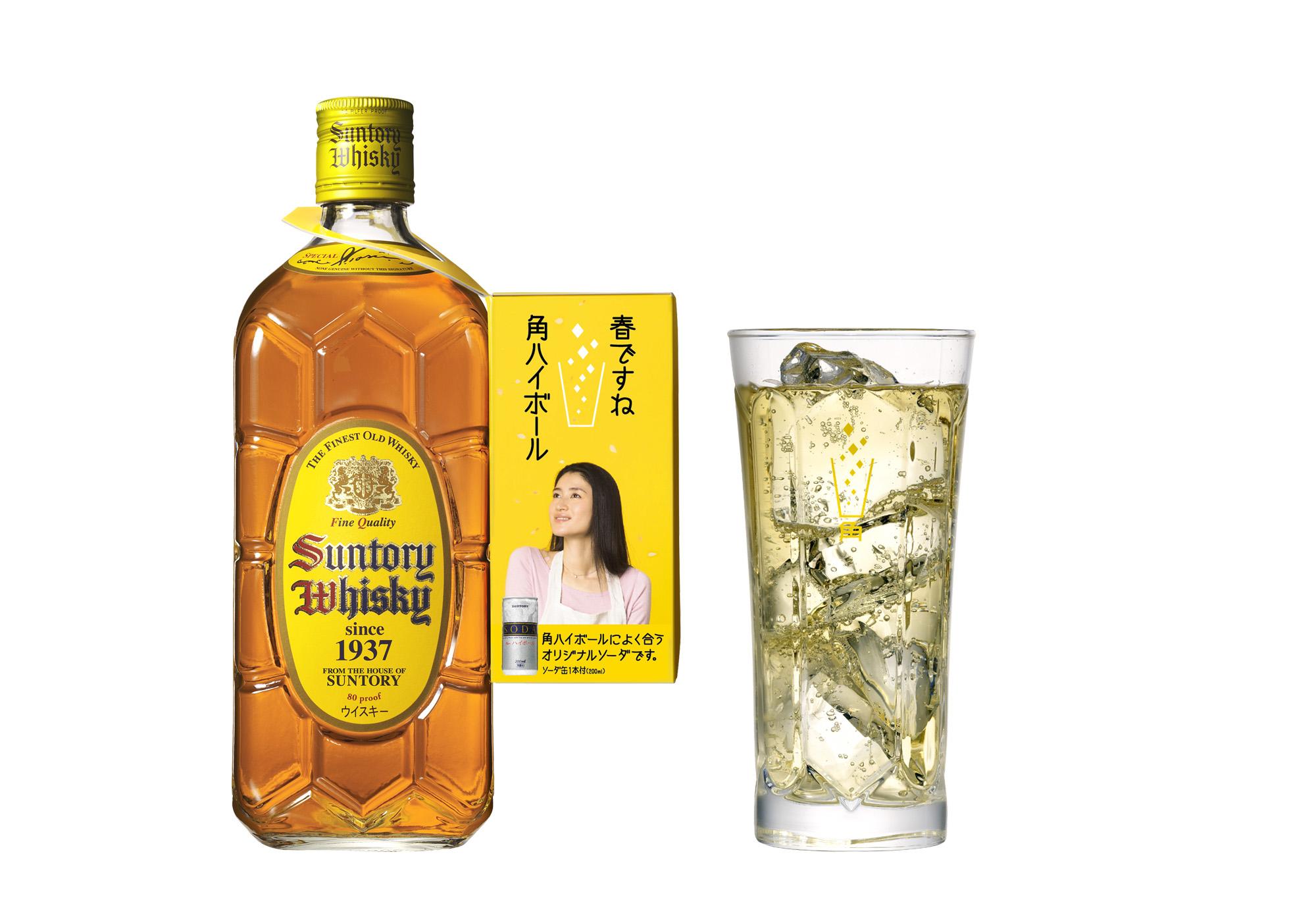 Rượu Suntory Kakubin whisky 1923