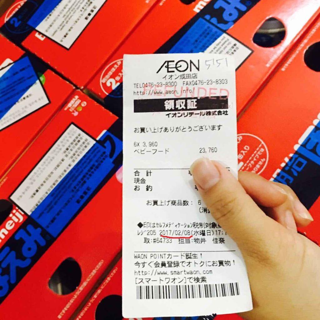 Hóa đơn mua hàng tại Aeon nội địa Nhật cho sữa bột Meiji 0-1
