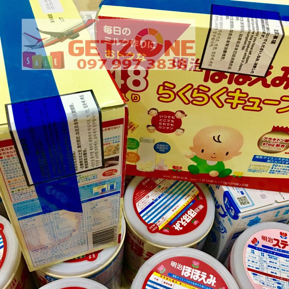 Hóa đơn mua hàng tại Aeon nội địa Nhật cho sữa thanh Meiji 0-1