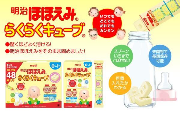 Sữa thanh Meiji số 0-1 hàng xách tay nội địa Nhật về bằng đường hàng không