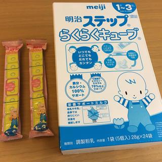 Một hộp sữa thanh Meiji 1-3 lớn sẽ có 2 hộp bên trong như thế này. Mua hộp đôi tách ra sẽ rẻ hơn là mua từng hộp nhỏ