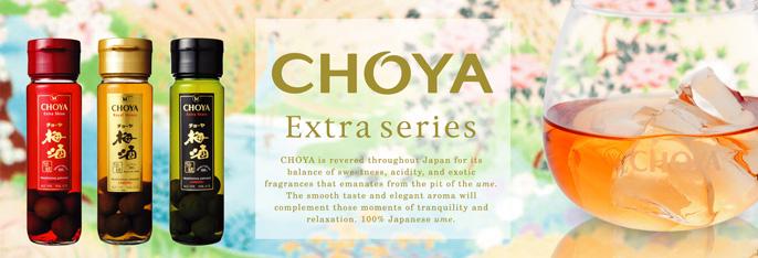 Rượu Choya