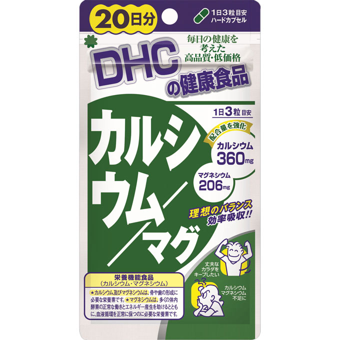 Viên uống Canxi khoáng chất cho răng DHC