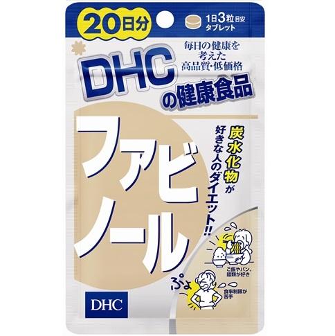 Viên uống giảm cân Fabinoru DHC