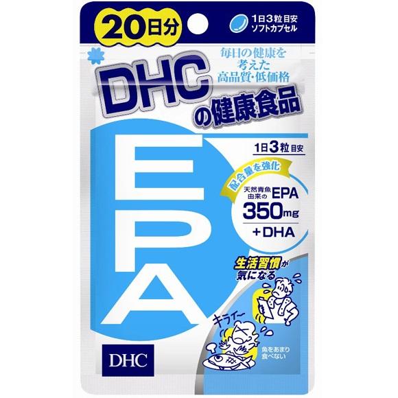 Viên uống EPA DHC