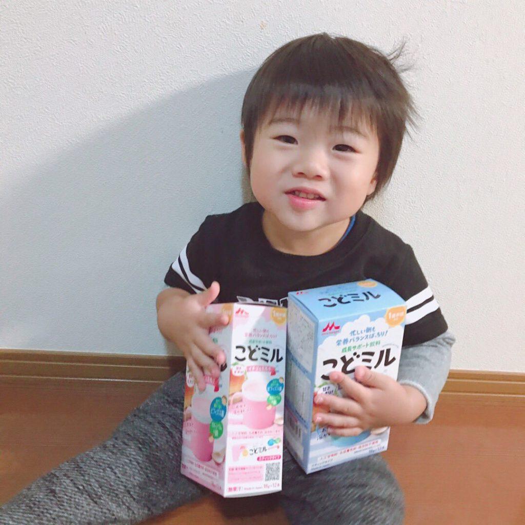 Sữa Morinaga Kodomo cam kết chuẩn hàng Nhật nội địa