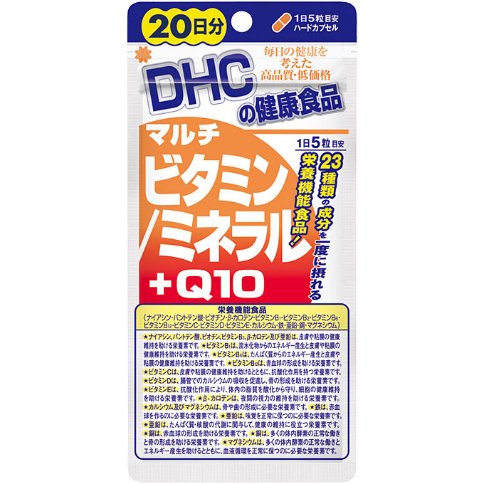 Viên uống Q10 Vitamin khoáng chất DHC